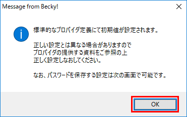 Message from Becky!